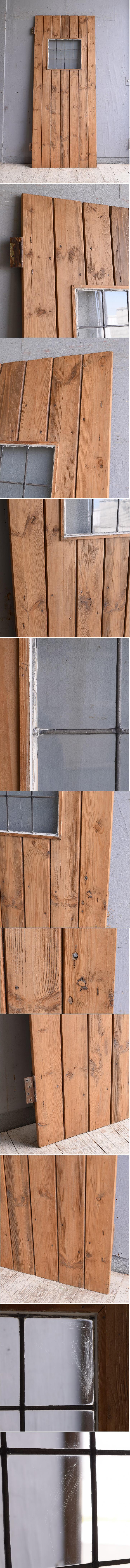イギリス アンティーク ガラス入りドア 扉 建具 10006