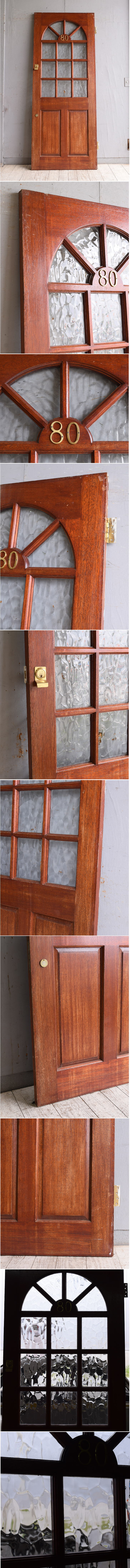 イギリス アンティーク ドア 扉 建具 10068