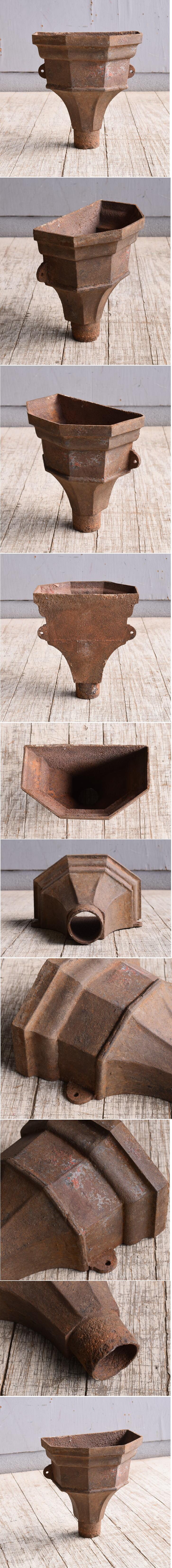 イギリス アンティーク ドレインホッパー 壁掛けプランター10084