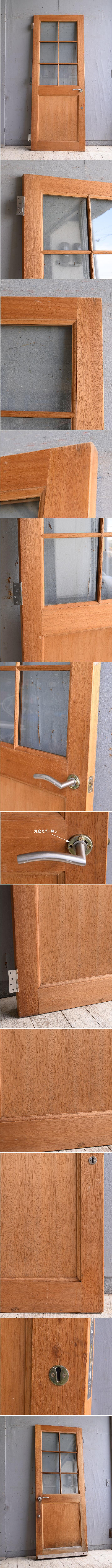 イギリス アンティーク ドア 扉 建具 10164