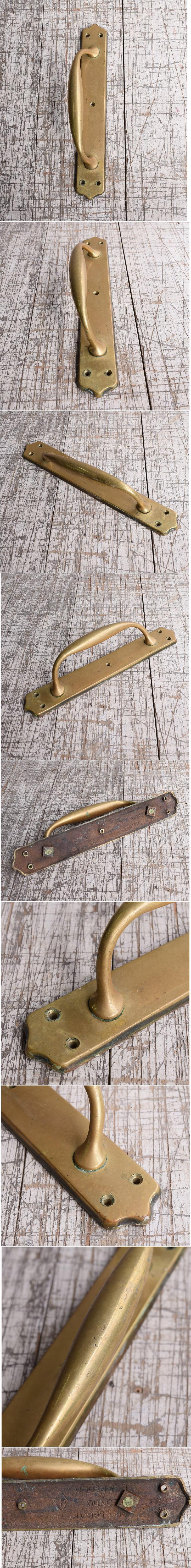 イギリス アンティーク 真鍮 ドアハンドル 建具金物 取っ手 10202