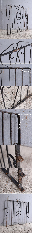 イギリスアンティーク アイアンフェンス ゲート柵 ガーデニング 10205