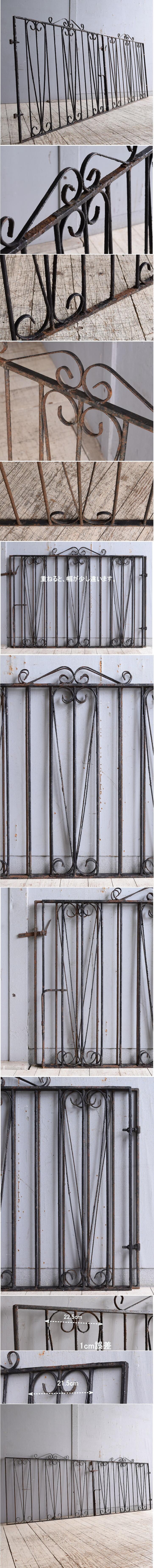 イギリスアンティーク アイアンフェンス ゲート柵 ガーデニング 10219