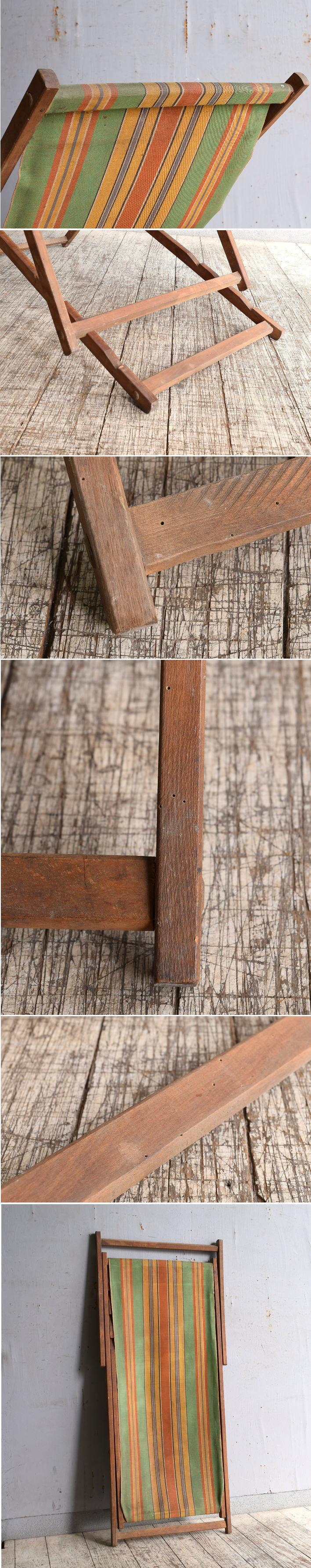 イギリス アンティーク フォールディングデッキチェア 椅子 10239