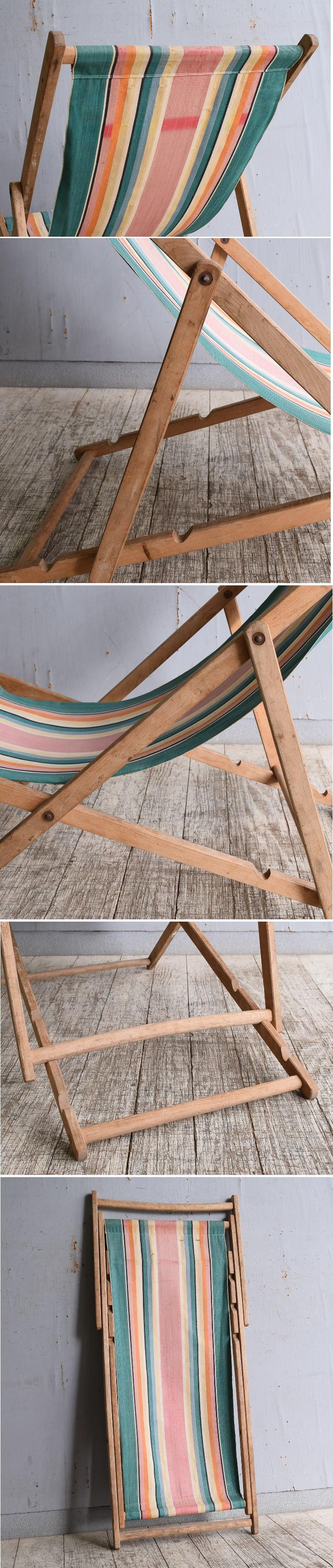 イギリス アンティーク フォールディングデッキチェア 椅子 10240