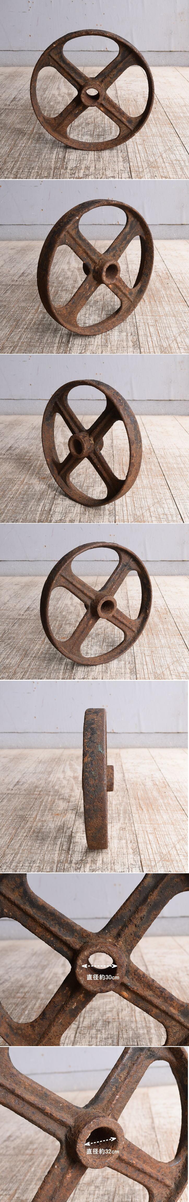 イギリス アンティーク 鉄製 車輪 10256