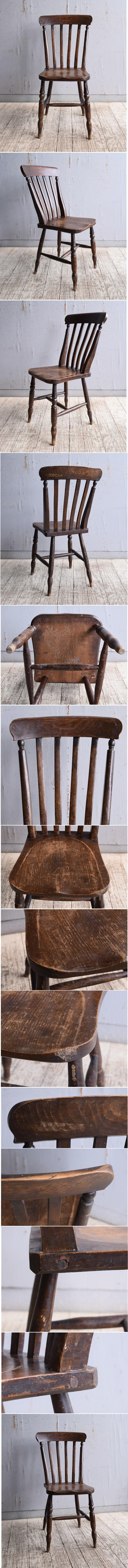 イギリス アンティーク家具 キッチンチェア 椅子 10349