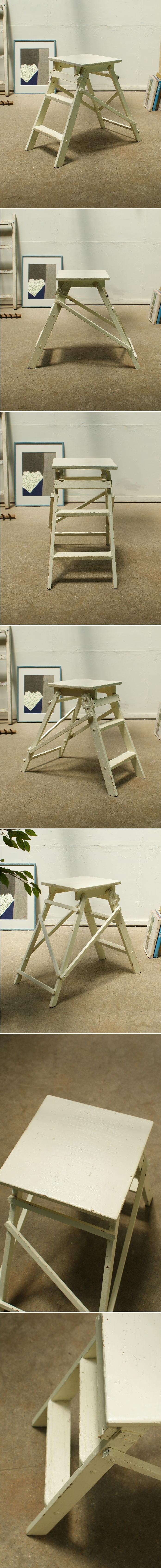 イギリス アンティーク ステップラダー 脚立 飾り台 2149