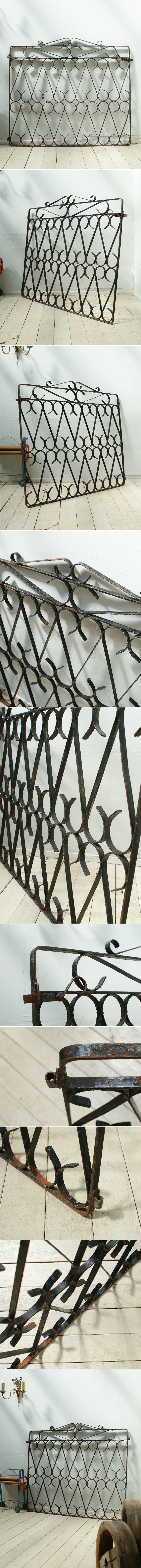 イギリスアンティーク アイアンフェンス ゲート柵 ガーデニング 3055
