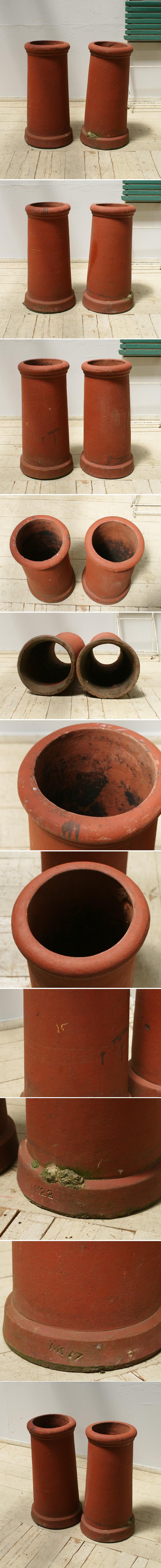 イギリス アンティーク チムニーポット 煙突 ガーデニング 6257