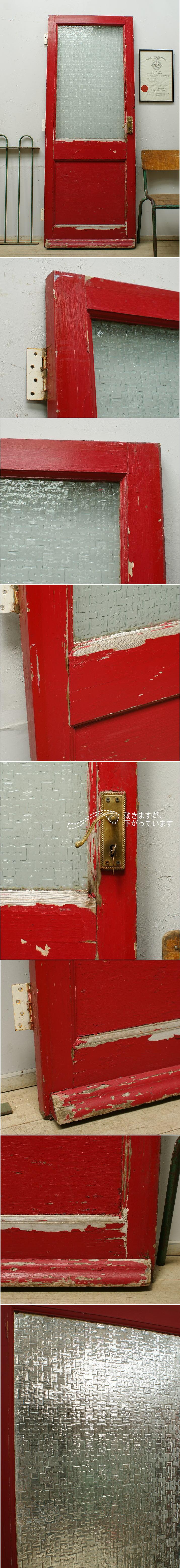 イギリス アンティーク ガラス入り木製ドア 扉 ディスプレイ 建具 6385