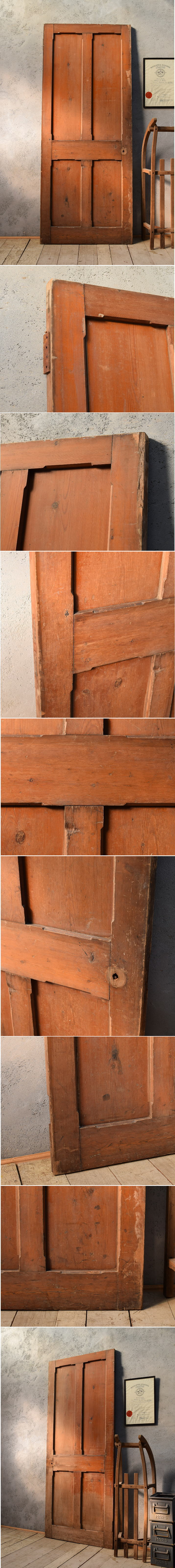 イギリス アンティーク オールドパインドア ディスプレイ 建具 6712