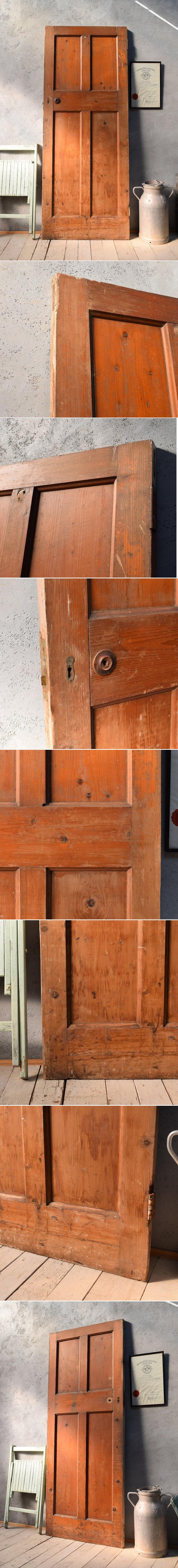 イギリス アンティーク オールドパインドア ディスプレイ 建具 6731