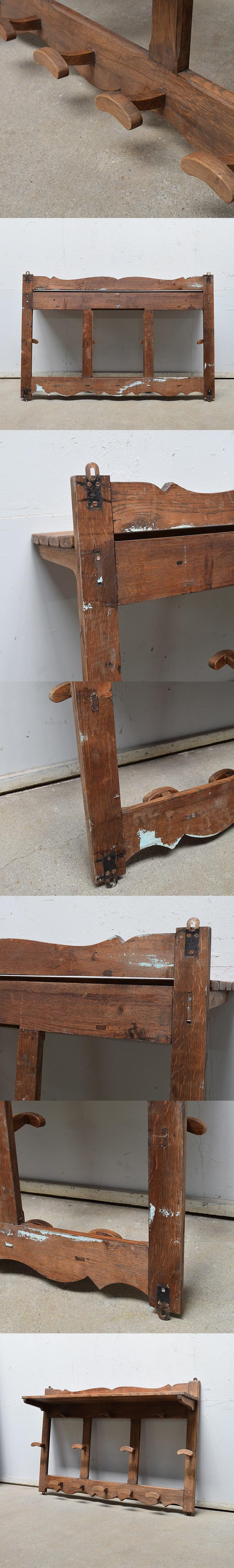 フレンチ アンティーク 木製ラック付きコートフック 6910