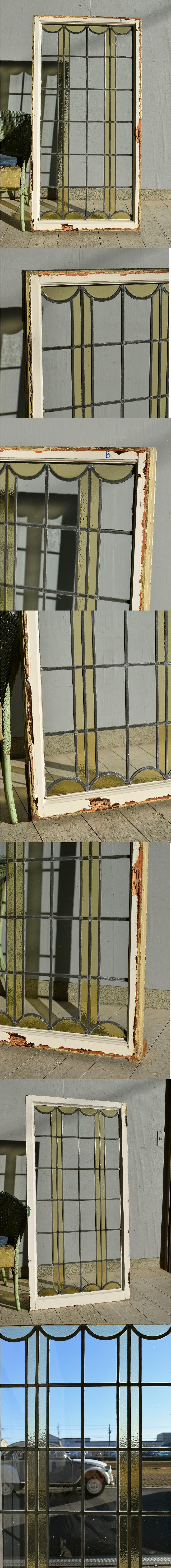 イギリス アンティーク ステンドグラス 窓 7583