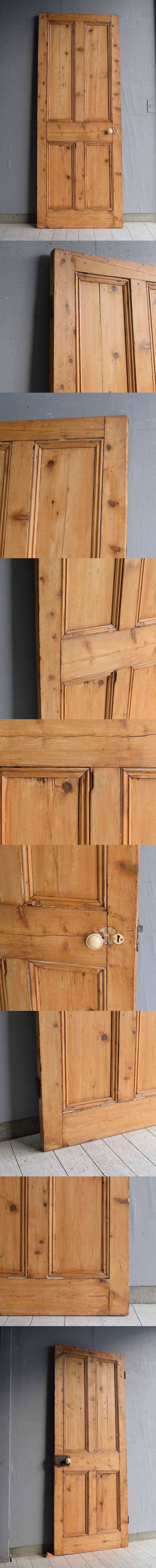 イギリス アンティーク オールドパイン ドア 扉 建具 7651