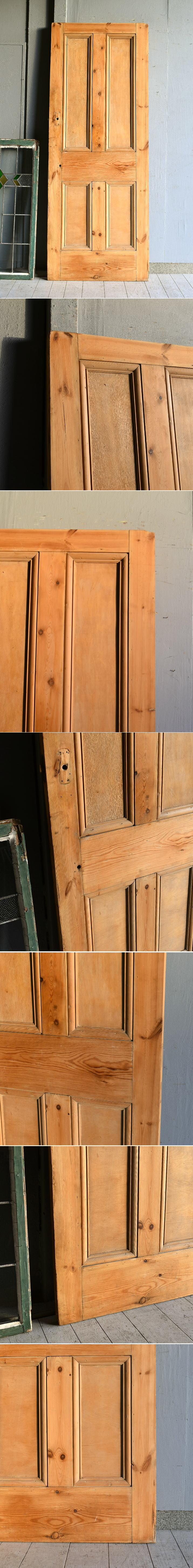 イギリス アンティーク オールドパイン ドア 扉 建具 7679