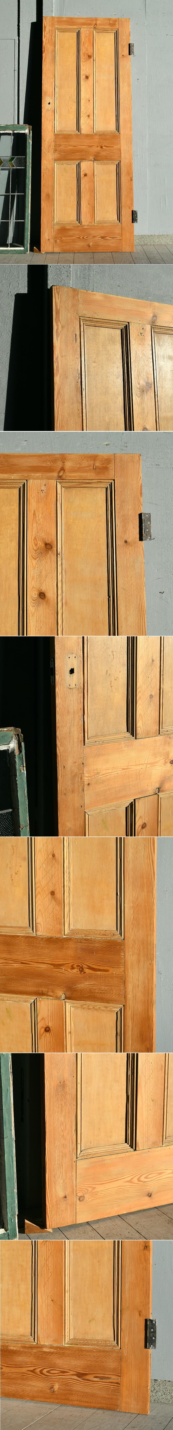 イギリス アンティーク オールドパイン ドア 扉 建具 7681