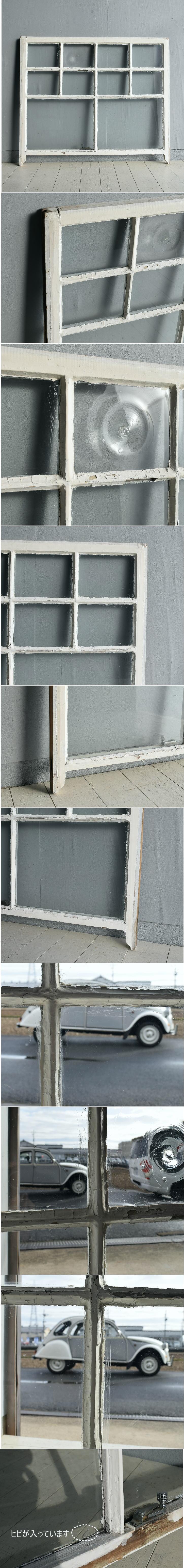 イギリス アンティーク 窓 無色透明 7723D