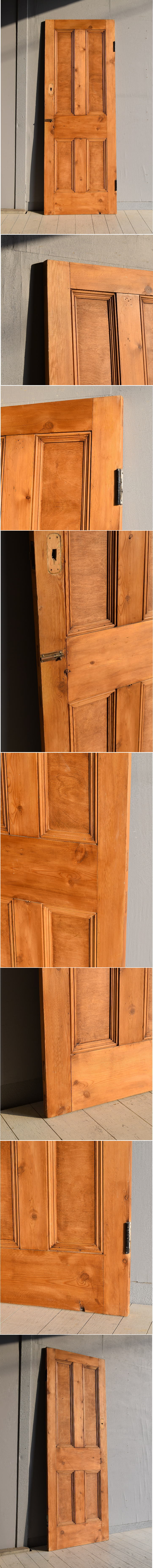 イギリス アンティーク オールドパイン ドア 扉 建具 7768