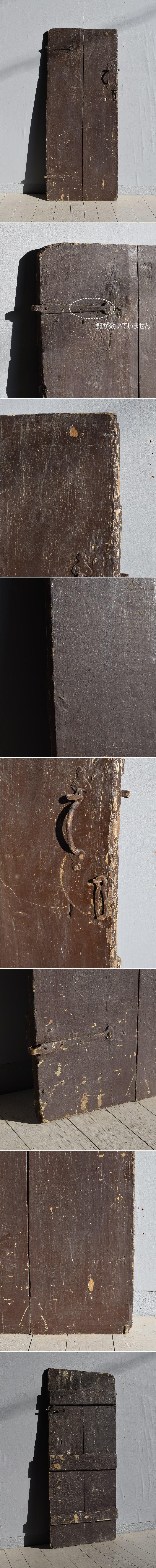 イギリス アンティーク ドア 扉 ディスプレイ 建具 7771