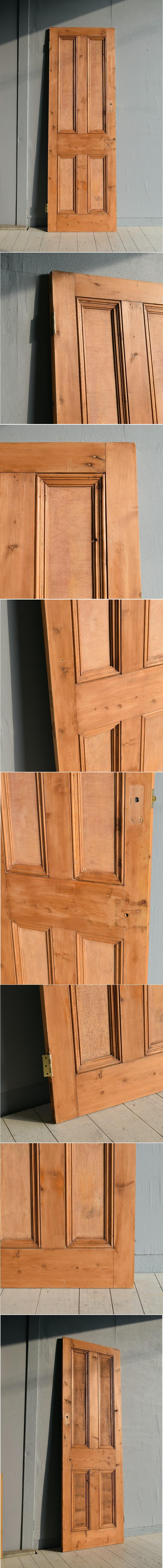 イギリス アンティーク オールドパイン ドア 扉 建具 7782