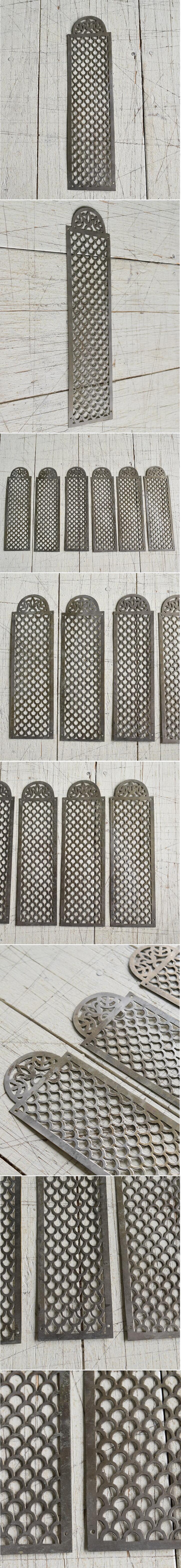 イギリス アンティーク 真鍮フィンガープレート ドアプレート 7827