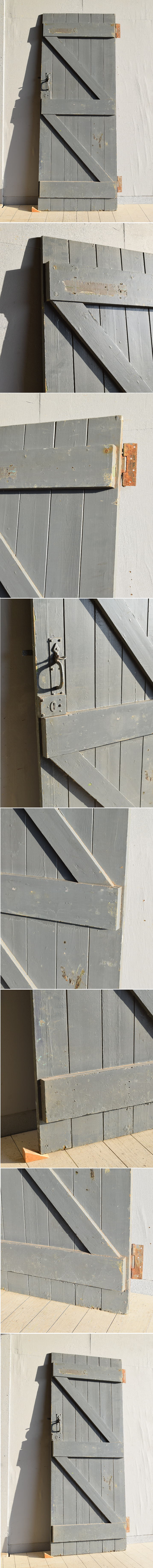 イギリス アンティーク ドア 扉  建具 7857