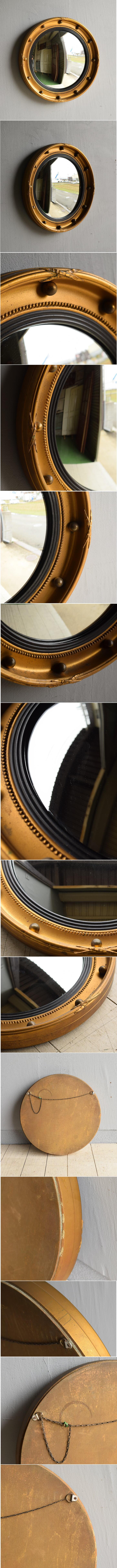 イギリス アンティーク  木製枠 ミラー 鏡 7880