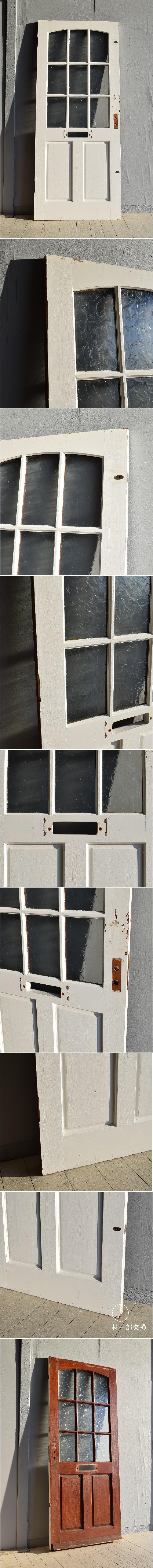 イギリス アンティーク ガラス ドア 扉 ディスプレイ 建具 7883