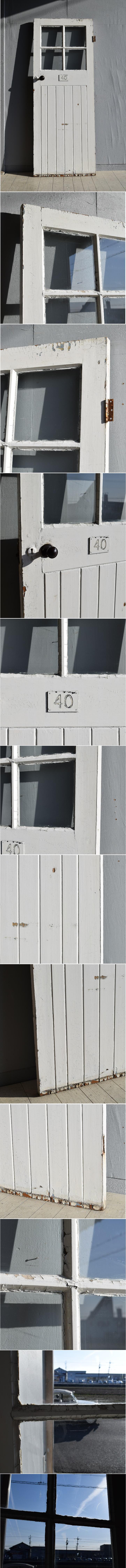 イギリス アンティーク ガラス ドア 扉 ディスプレイ 建具 7885