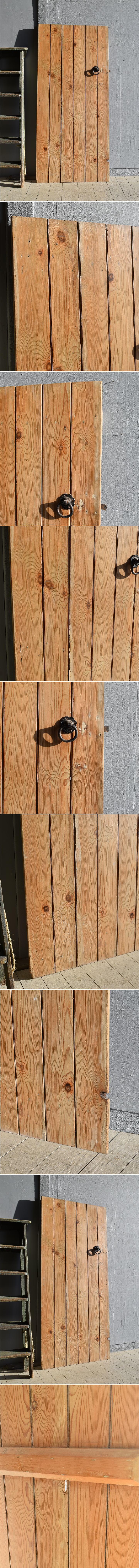 イギリス アンティーク ドア 扉 建具 7898