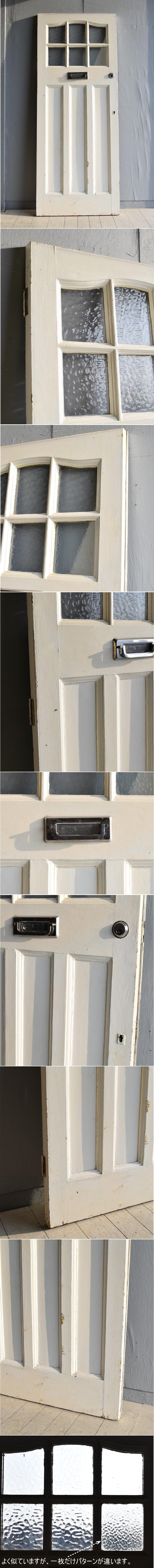 イギリス アンティーク ドア 扉 建具 7920