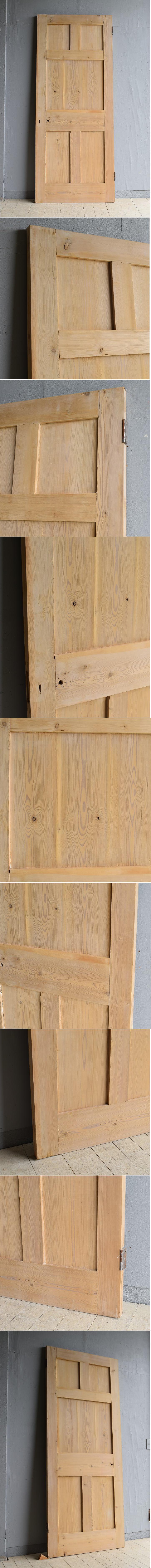 イギリス アンティーク オールドパイン ドア 扉 建具 7954