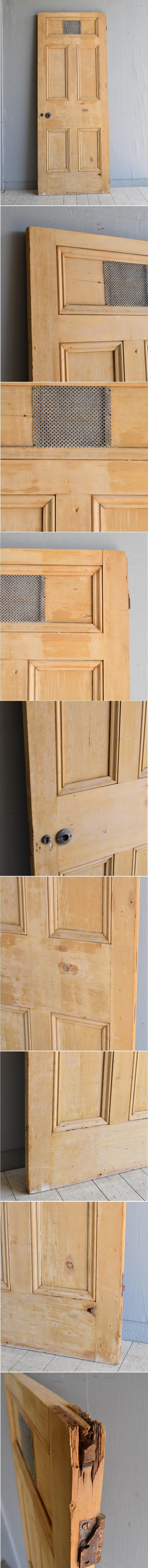 イギリス アンティーク オールドパイン ドア 扉 建具 7971