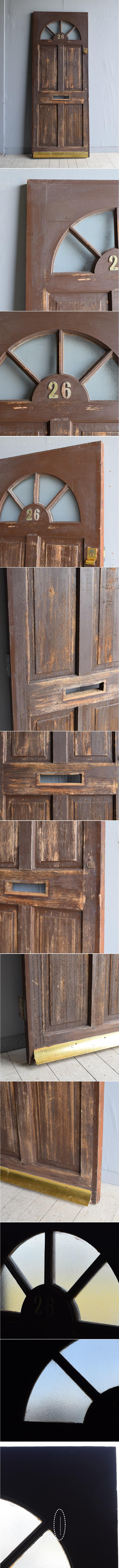 イギリス アンティーク ガラス ドア 扉 ディスプレイ 建具 7975