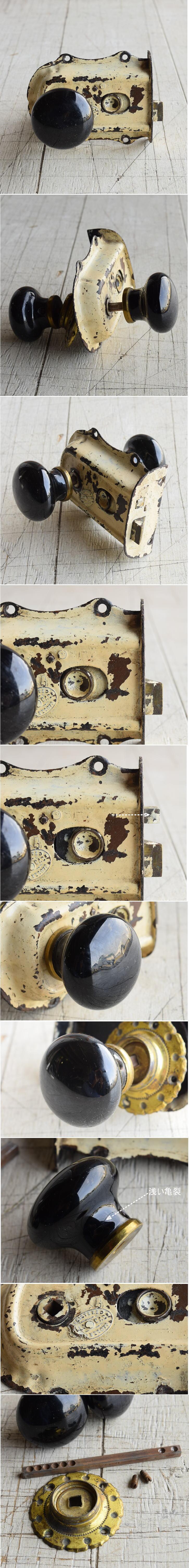 イギリス アンティーク ラッチ&ドアノブ 建具金物 7981