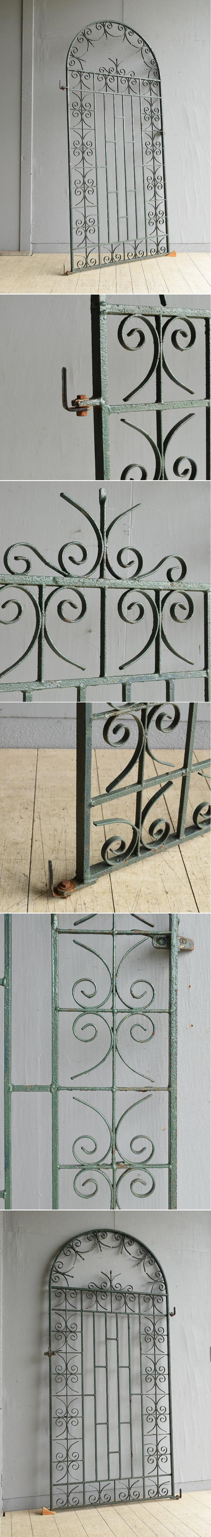 イギリス アンティーク アイアンフェンス ゲート柵 ガーデニング 7988