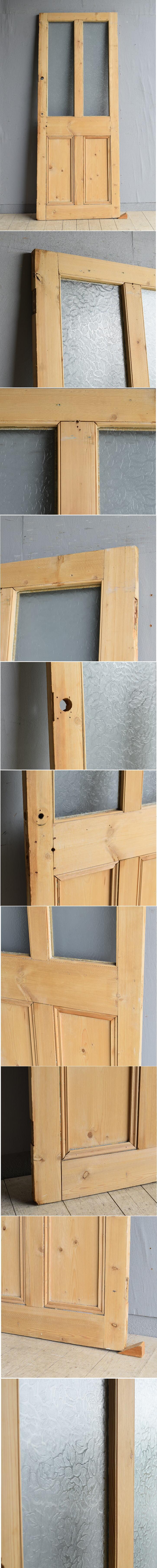 イギリス アンティーク ドア 扉 建具 8016