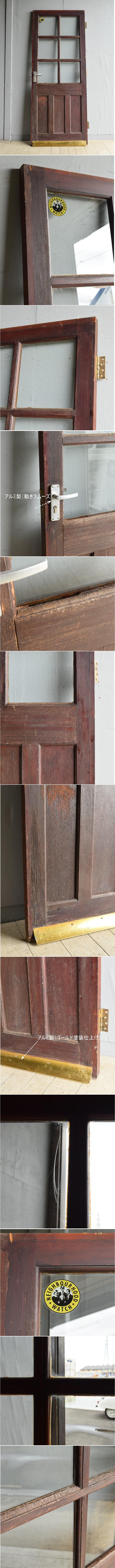 イギリス アンティーク ドア 扉 建具 8020