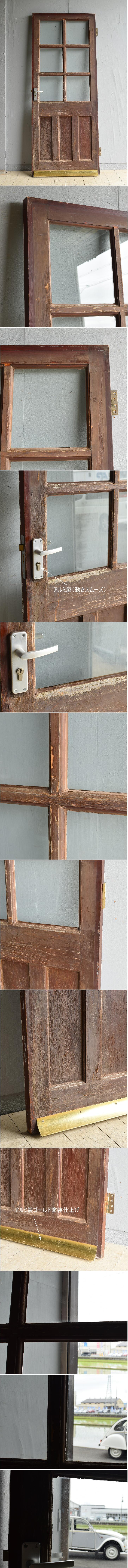 イギリス アンティーク ドア 扉 建具 8021
