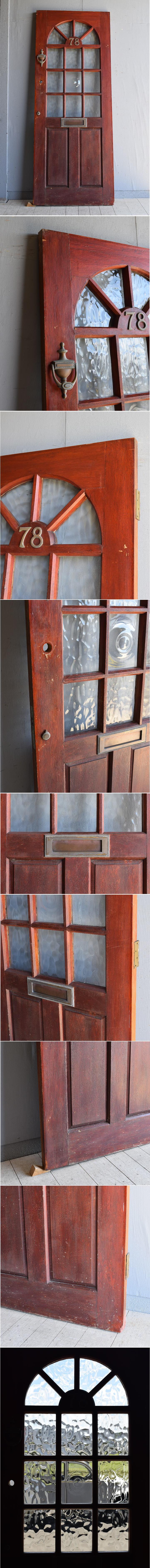 イギリス アンティーク ドア 扉 建具 8028