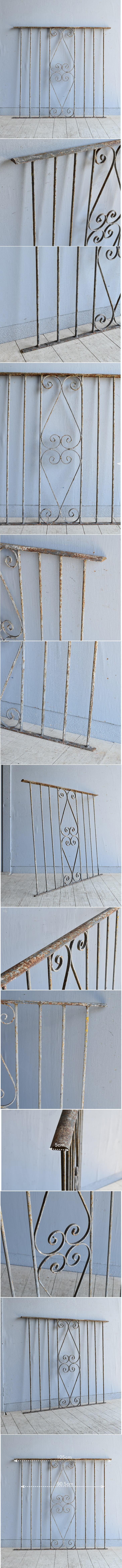 イギリス アンティーク アイアンフェンス ゲート柵 8093