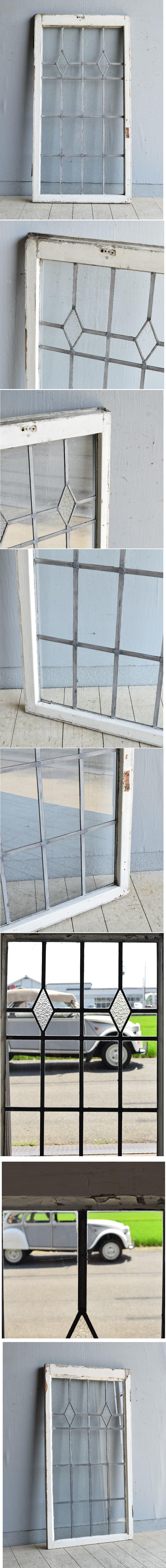 イギリス アンティーク 窓 無色透明 8104