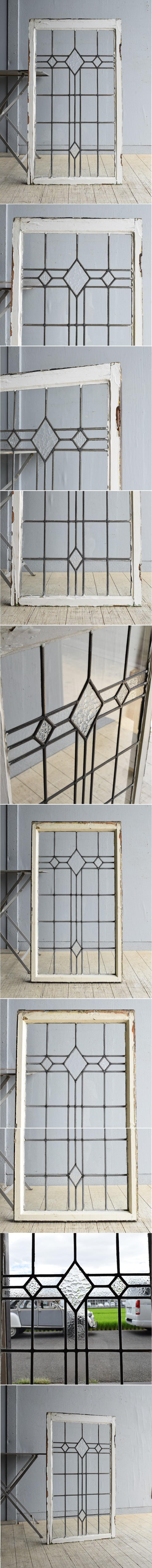 イギリス アンティーク 窓 無色透明 8147