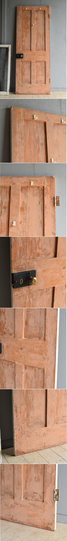 イギリス アンティーク ドア 扉 建具 8157
