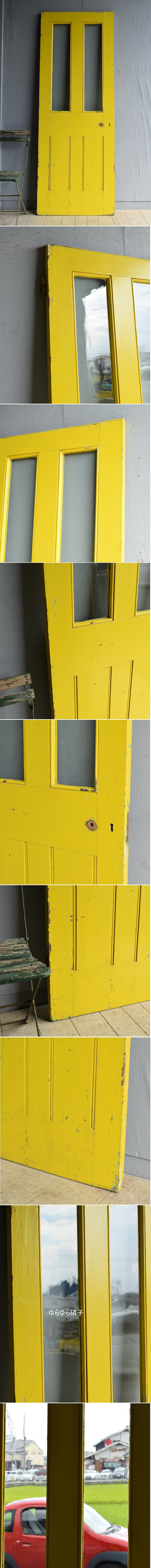 イギリス アンティーク ドア 扉 建具 8197