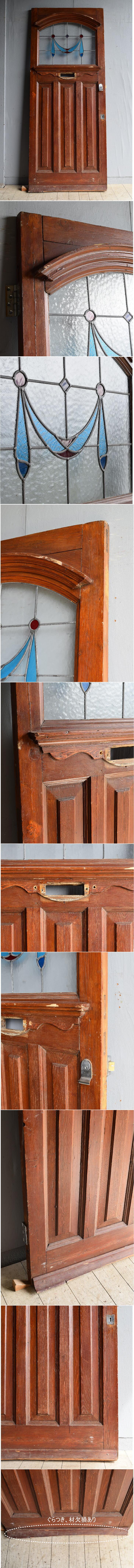 イギリス アンティーク ステンドグラス入りドア 扉 建具 8232