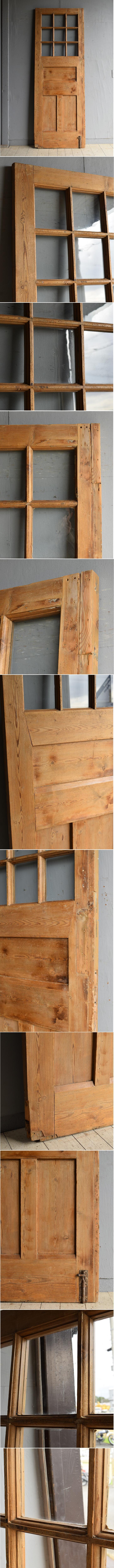 イギリス アンティーク ガラス入り木製ドア 扉 建具 8299