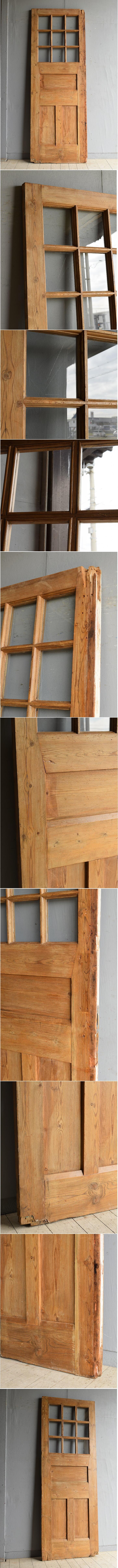 イギリス アンティーク ガラス入り木製ドア 扉 建具 8300